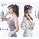 """宇野実彩子、AAAの楽曲「SUNSHINE」""""歌ってみた""""動画公開"""