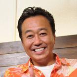 三村マサカズ ラジオで「さまさま」最終回収録を報告「抜け殻みたいになっちゃうんだよ」