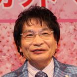 """尾木ママ 文科省""""悪しき慣習""""を批判「働き方改革が泣いてます」 河野行革相は「ヤメレ」"""