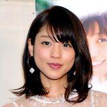 岡副麻希、学生時代のハイレグ水着姿披露 「こんな大胆な…」「お宝映像」