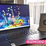 AMDのスゴさを証明するノートPC:Lenovo IdeaPad Slim 7(AMDモデル)