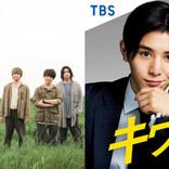 田中圭、Hey! Say! JUMPのライブに友情出演!『CDTVライブ! ライブ!』