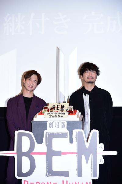 (C)ADK EM/劇場版 BEM 製作委員会
