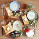【無印良品】の食器は毎日の食卓にぴったり!料理が映えるシンプルな器をご紹介