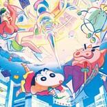 映画『クレヨンしんちゃん』が示す、実写×アニメの境界線を超える未来