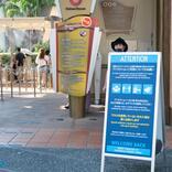 USJ+ホテルで激安4,000円!「特別プラン」体験レポ
