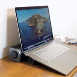 「ノートPCが熱い」の不快感は解決できる?プロが実践する解決方法