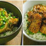時間がない日のお助けレシピ!時短・簡単、絶品「豚丼」2種