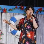 小野大輔・鈴村健一・森久保祥太郎・寺島拓篤ら15組が出演 『おれサマー』ライブ速報写真&セットリストが到着!