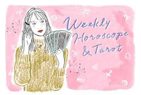 【今週の運勢ニュース】9/21~9/27の運勢 ステラ薫子の12星座・タロット占い -新たな風が吹く時