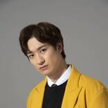Kis-My-Ft2宮田俊哉『劇場版BEM』 インタビュー!「嬉しい…けど、どうしよう!」【前編】