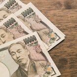 新婚世帯への補助金が60万円に? 厳しい条件に賛否「ほぼ貰えない」