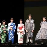 """現代に""""生きる""""ことの意味を問いかける 三島由紀夫没後50周年企画『MISHIMA2020』が開幕 初日挨拶&公開舞台稽古レポート"""