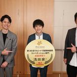 二宮和也 主演映画「浅田家!」世界へ!写真の力描く「きっと楽しんでいただける」