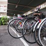 駐輪場に停めた自転車が移動され撤去… 被害に遭ったらどうすべきか