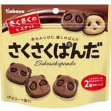 気持ちに寄り添うぱんだのチョコビスケット【さくさくぱんだ】リニューアル!