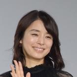 石田ゆり子「久々の」肩上のボブヘア披露 メガネ姿にも「可愛い」「最強」の声