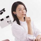 菅野美穂 子役たちに感心「すごいことをしているんだな」 ロッテ乳酸菌ショコラ新CM