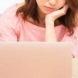 断りにくいけどできれば避けたい… オンライン女子会の上手な断り方
