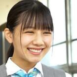 日向坂46渡邉美穂、再現ドラマに挑戦 ライバルは「富田鈴花です!」