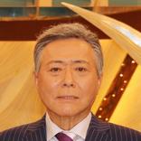小倉智昭氏 山口達也容疑者に「容疑者と呼ばなければいけないのが本当に残念です」