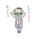元国税芸人さんきゅう倉田の「役に立ちそうで立たない少し役に立つ金知識」 第168回 人生で1番失礼だと感じた取引