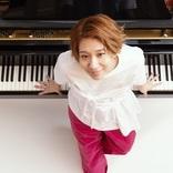 桑原あいの超絶技巧のピアノプレイを接写カメラで体感 『骨で弾く−Solo Piano Live Streaming−vol.1 / vol.2』が開催決定