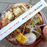 【デカ盛り】ダイナマイトキッチンの二郎インスパイア系弁当「ダイ二郎」トッピング全マシを食べてみた!