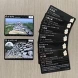 """滋賀県で""""お城""""の魅力伝える「近江の城カード」人気、第2弾も登場"""
