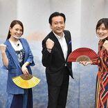 田野アサミ・衣川里佳『ゾンビランドサガ』声優が佐賀県知事から指令を受ける