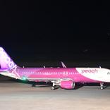 ピーチ、10月の国内線で減便 16路線964便