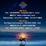 『THE SOLAR BUDOKAN 2020』 THE BAWDIES、Char、竹原ピストルら2週目の出演者が一挙解禁に