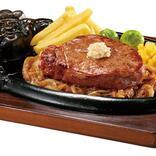 絶品「ウルグアイビーフ」ステーキが特別価格でオトク!ブロンコビリーで実施