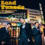 Lead、「ほうきダンスもTikTokとかでバズったら嬉しい」話題の新曲をダンスで調理!
