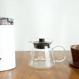 憧れのコーヒーライフがスタート。コーヒー初心者がカリタで一式揃えてみました|マイ定番スタイル