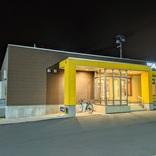 ファミレスのジョイフル、北海道から撤退 札幌東苗穂店わずか2年で閉店