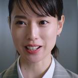 戸田恵梨香が佐川の専門家集団「GOAL®」の新メンバーに!「SAGAWAの想い」篇