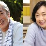 寺島進&川上麻衣子、貫地谷しほりの両親役「素晴らしい台本」
