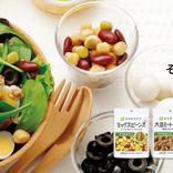 キユーピーの特設サイト「パーソナルサラダ」で毎日のサラダをカスタマイズ