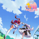 TVアニメ『ウマ娘 プリティーダービー Season 2』、2021年の放送決定