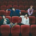 King Gnu、ドラマ「35歳の少女」主題歌『三文小説』を初回放送で解禁!