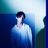 神山羊、デジタルシングル「Laundry」をリリース&本人が選曲した秋のプレイリストを公開