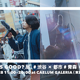 荘子it(Dos Monos)、ermhoi(Black Boboi)、関口シンゴ(Ovall)、ナカコー【THIS SOUNDS GOOD?展】に参加