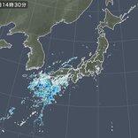 奄美や九州、四国に雨雲 雨の範囲は次第に東へ