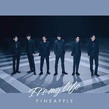 【先ヨミ】V6『It's my life / PINEAPPLE』8.8万枚で現在シングル首位