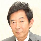 石田純一 東京五輪開催に期待「日本にいる子供たちに感動や希望を与えて欲しい」
