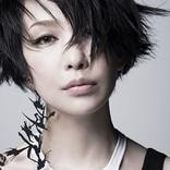 中島美嘉 自身がデザインした衣装で出演、挑発的な表情を見せる「Justice」のMV公開