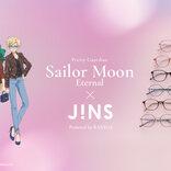 『セーラームーン』のコラボ眼鏡爆誕!メガネケースがめちゃかわいすぎて全部欲しいレベル…