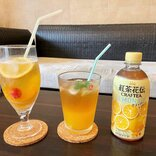 「紅茶花伝 クラフティー レモネード」が10月5日に新登場! 爽やか美味しいアレンジレシピも紹介