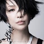 中島美嘉、新作MV「Justice」で挑発的でサディスティックな表情